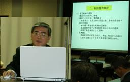 城下町名古屋の生活空間論